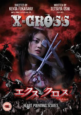 x_cross_4digital_asia