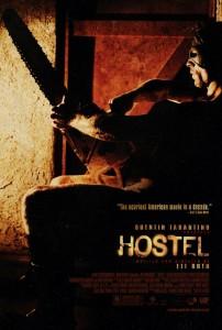 hostel_ver3