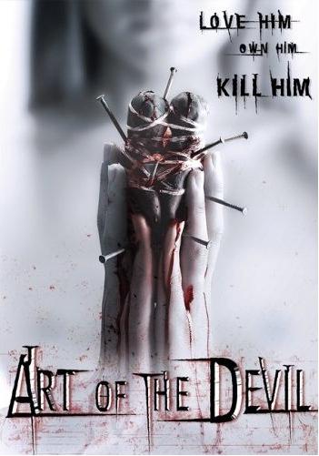 art_of_the_devil_2004thai
