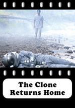 clonereturnshomeposter