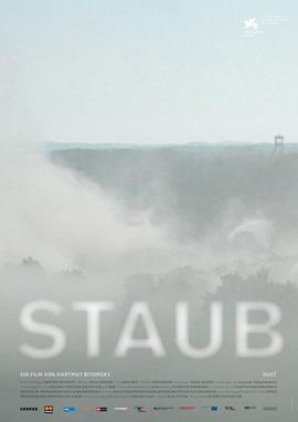 staub270l