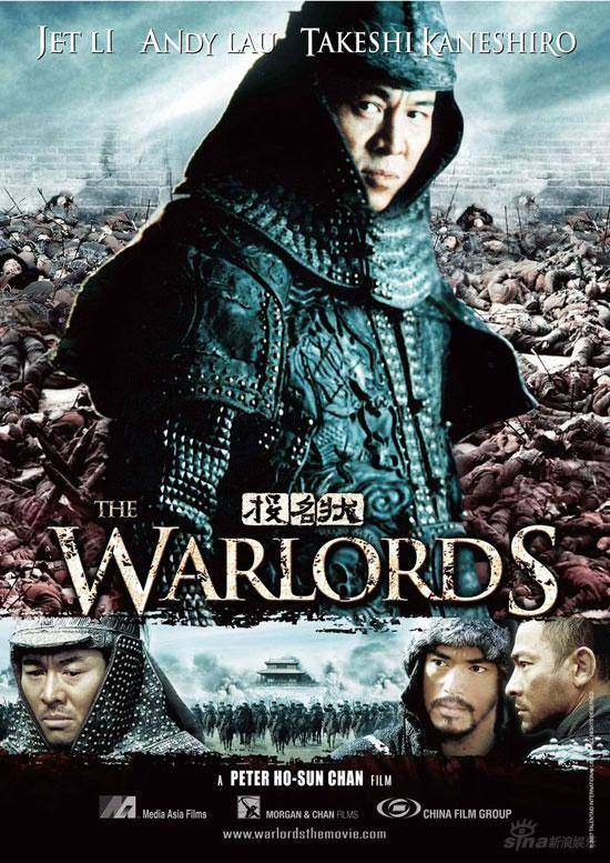 the-warlords-toumingzhuang-poster-7