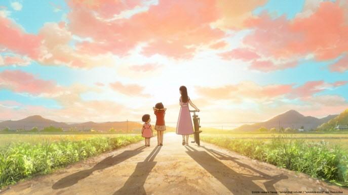 Fantasia 2010: 'Mai Mai Miracle'