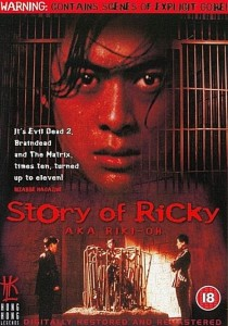 Ricky D's Favourite Cult Films of All Time: #1 'Riki Oh, The Story ...