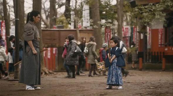 909d3_a-boy-and-his-samurai-chonmage-puri.jpg-