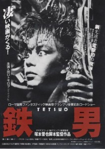 Greatest Horror Films Tetsuo The Iron Man