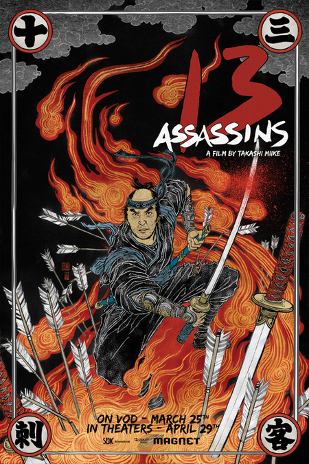 13-assassins-illustrated-posters
