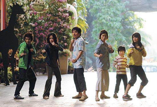 Fantasia 2012: 'The Kick' Makes Martial Arts a Family Affair