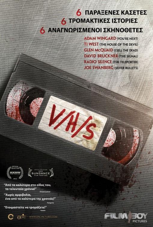 vhs_movie