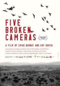 5 Broken Cameras Doc