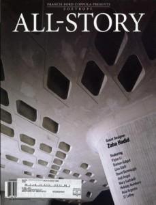 zoetrope_all_story_2005sum