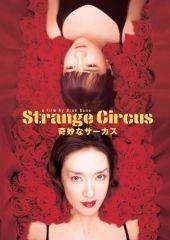 Kimyô na sâkasu (Strange Circus)