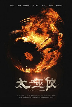 Man of Tai Chi Poster-thumb-300xauto-37846