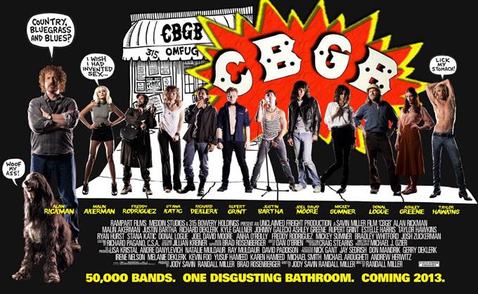 cbgb-xxlg