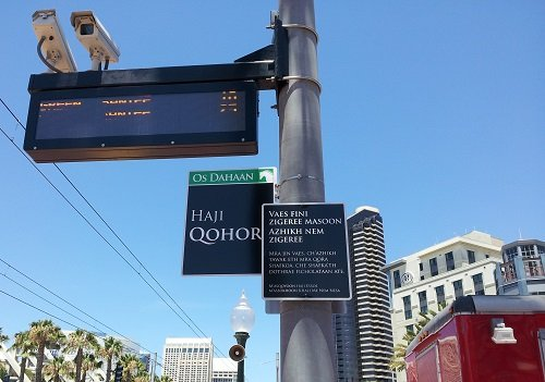 Dothraki street signs, SDCC 2013