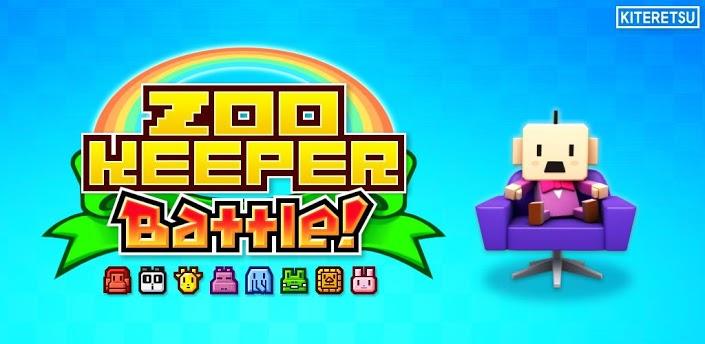 Zoo Keeper Battle Logo