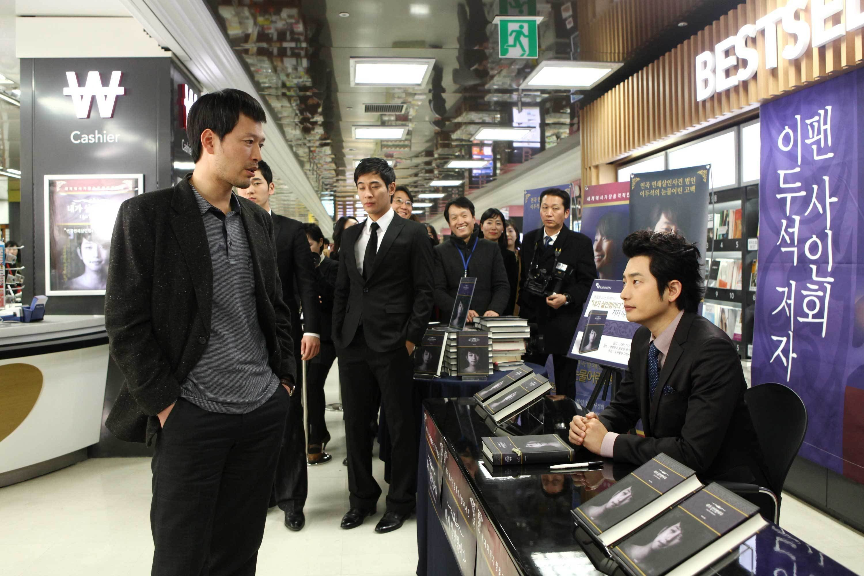 Fantasia Film Festival 2013: 'Confession of Murder' entertains despite being overly ambitious
