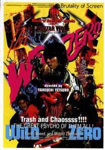 wild-zero-poster