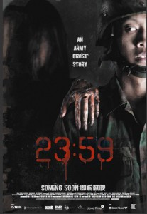 2359-poster