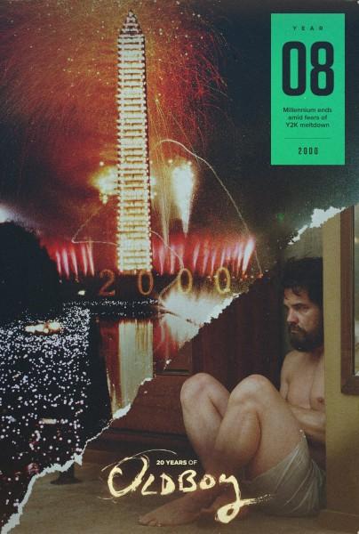 oldboy-poster-year-08-404x600