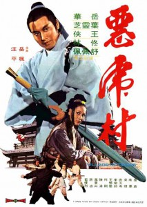 Village_of_tigers_poster_1974