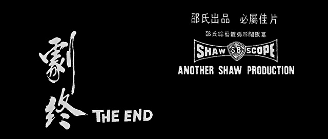 SB movie end