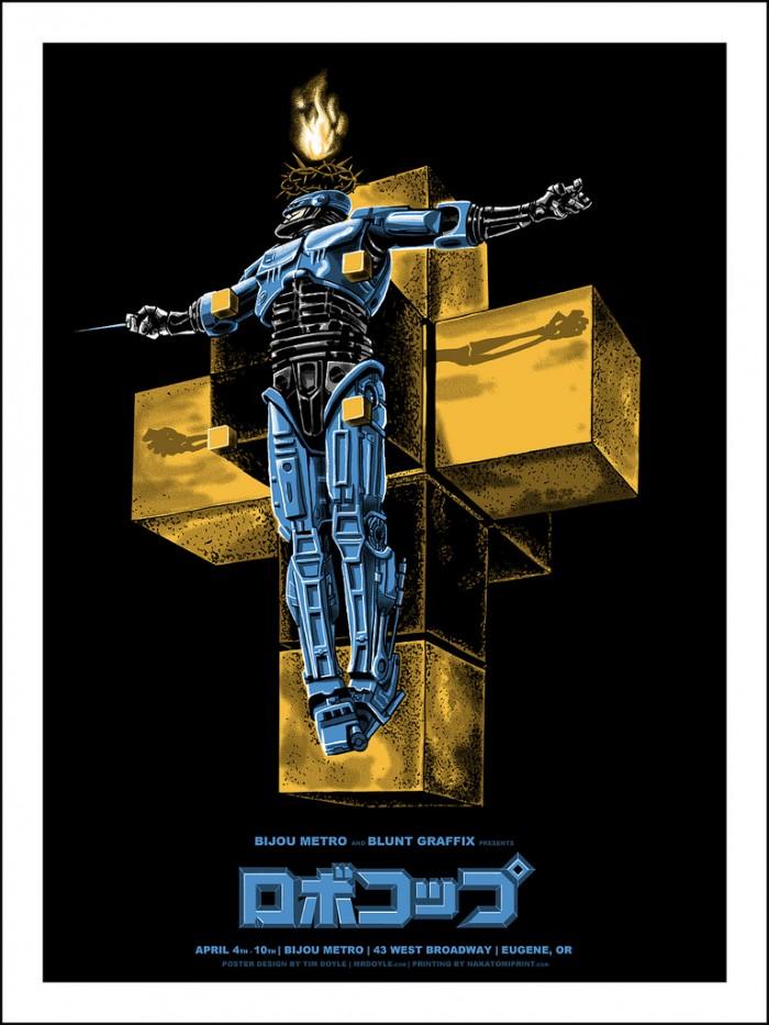 robo-christ-700x933