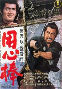 yojimbo-poster
