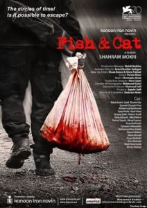 Fish-and-Cat-Poster
