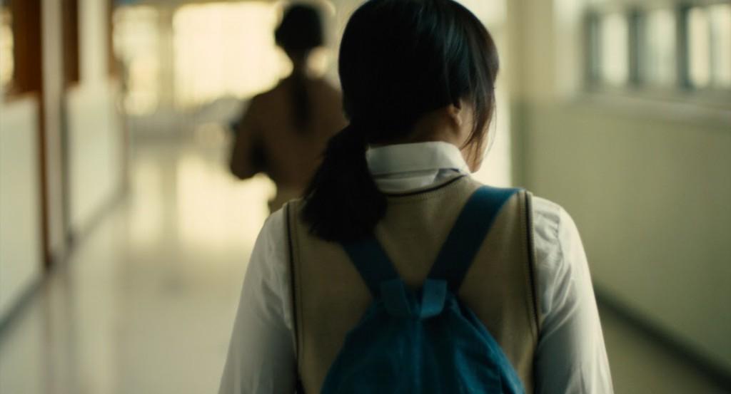 2013 - Han Gong-ju (still 5)