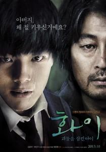 Hwa-yi_poster