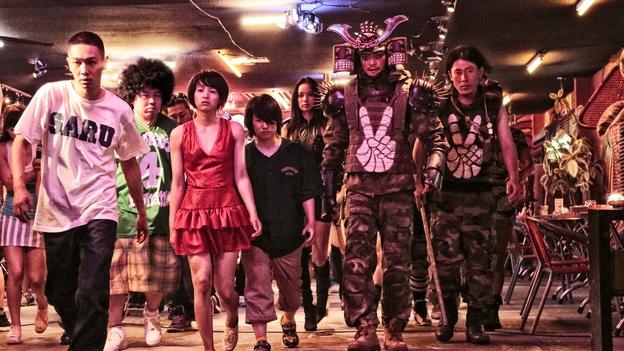 Tokyo Tribe (Sion Sono)