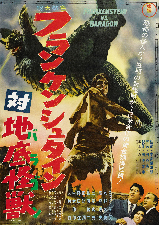 Frankenstein_Conquers_the_World_1965
