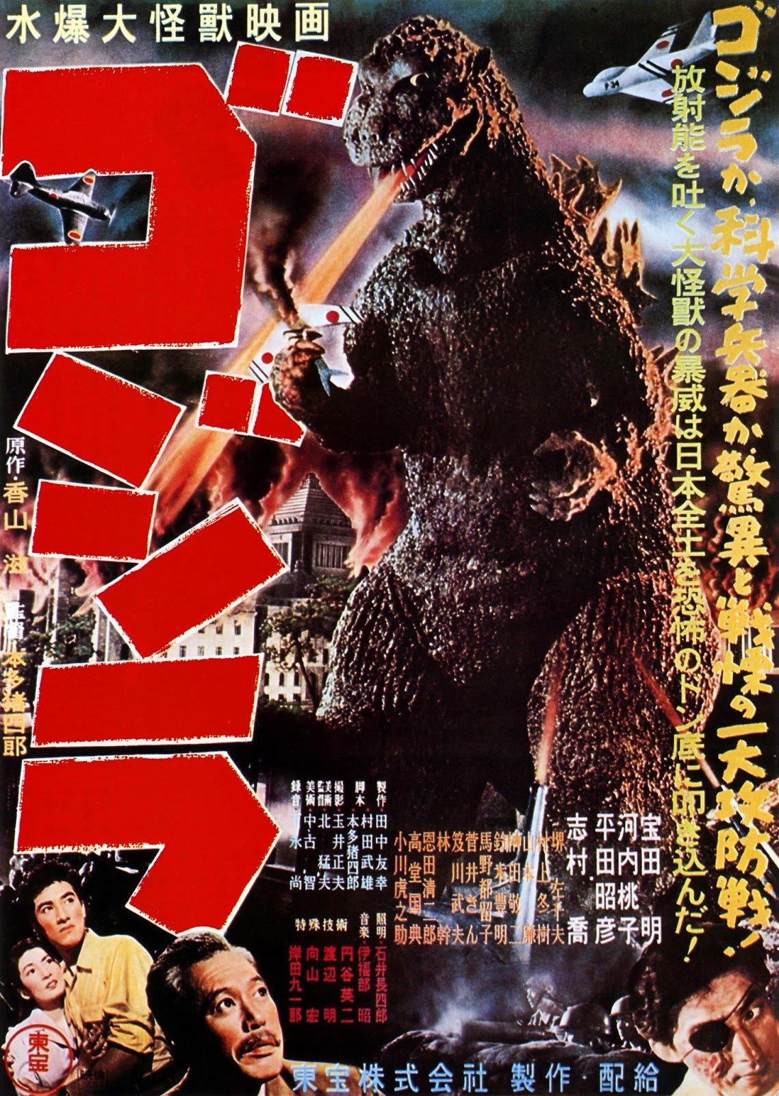 Gojira_1954_Japanese_poster (1)