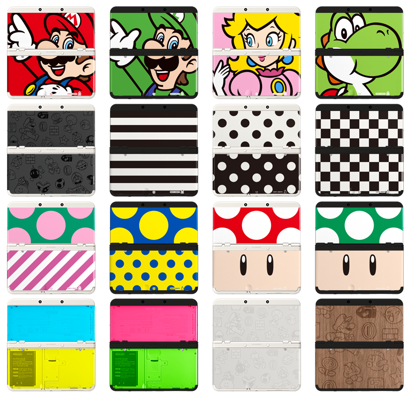 3DS Faceplates