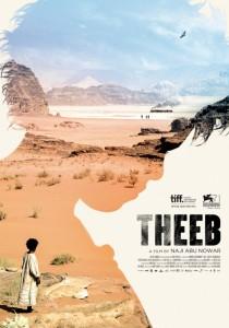 Theeb Poster