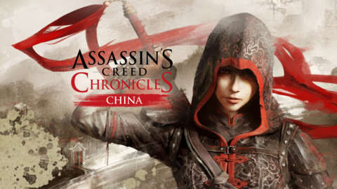 acchronicles_china