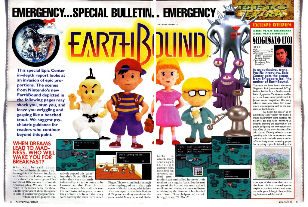 Earthbound' 20 years later: The greatest story ever told in a video