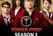 tower-prep-title