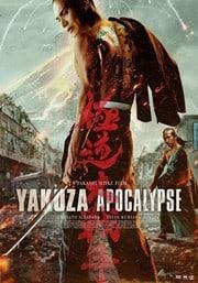YakuzaApokalypse