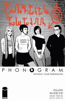 phonogram1