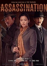 Assassination_(2015_movie)_poster)200
