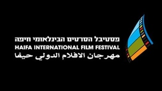 haifa_international_film_festival