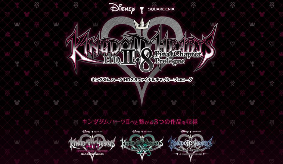Kingdom-Hearts-2-8-Final-Chapter-Prologue