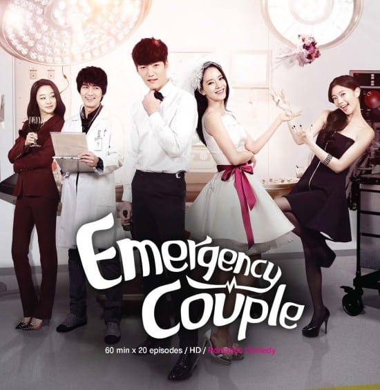 Korean drama best couple dramamine video