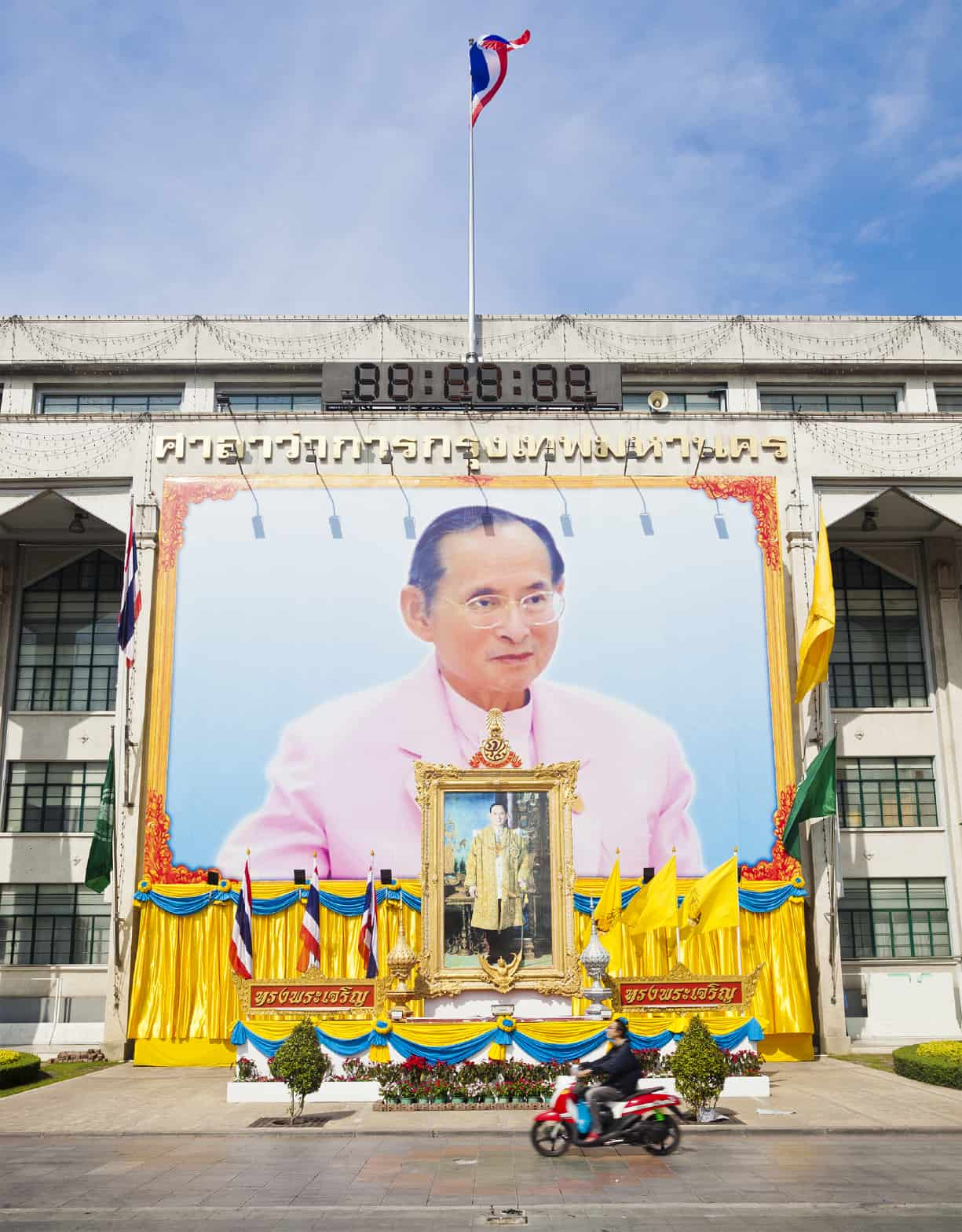 1-King Bhumibol Adulyadej