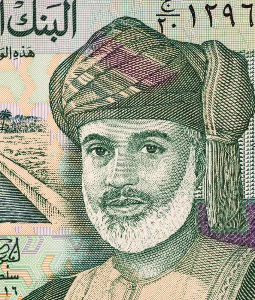 1Sultan Qaboos Bin Said As-Said