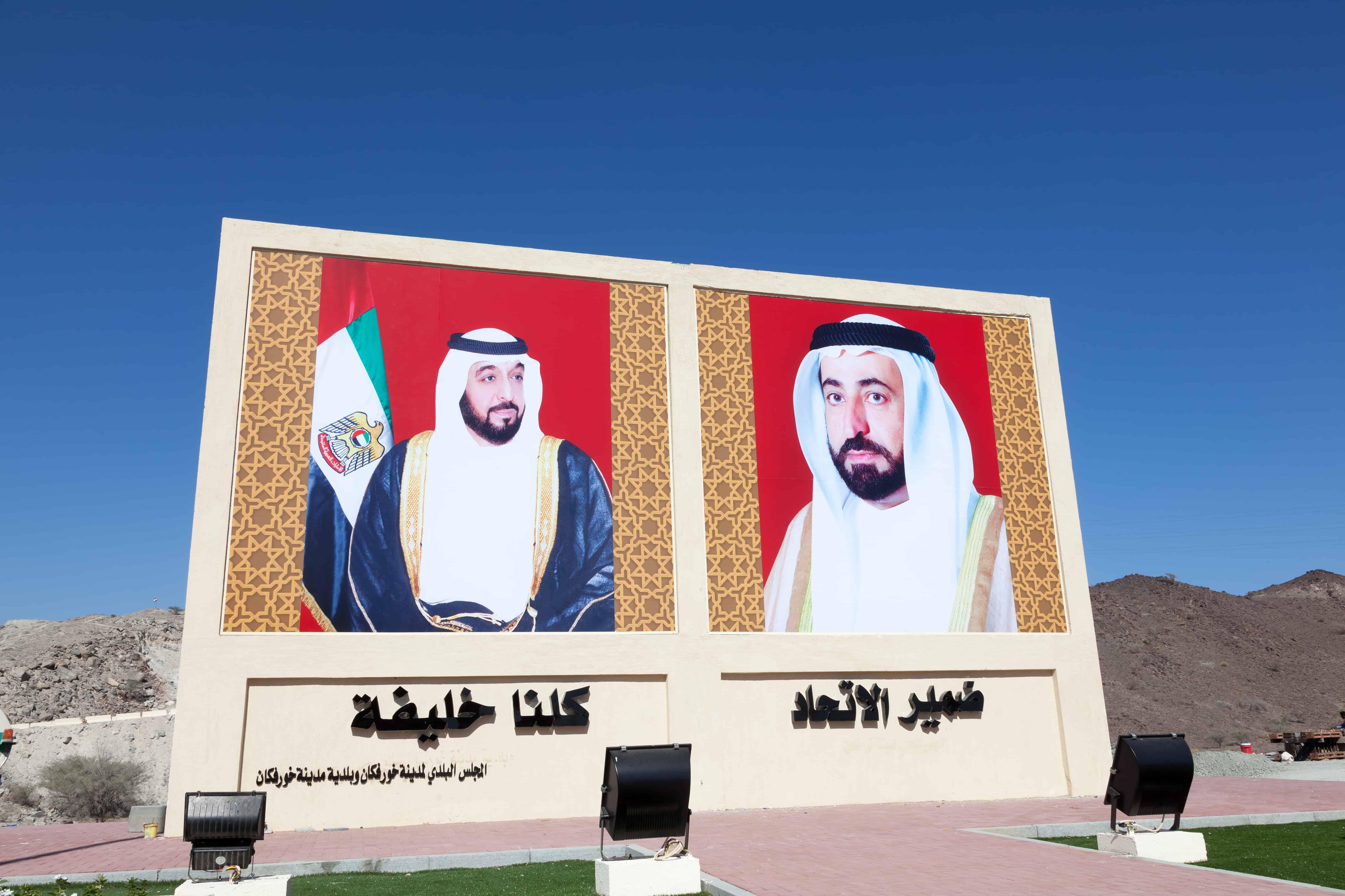 2S-heikh Khalifa Bin Zayed Al-Nahyan